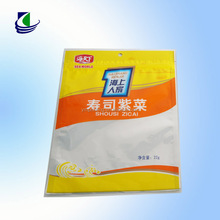 plastic frozen food packaging bag 3 side seal pouch