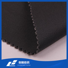 Cotton Spandex Satin/Sateen Elastic Woven Dyeing Fabric For Pants Trouser Good Quality Combed Yarn