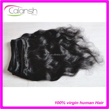100g per pc Virgin Remy 7A Brazilian weave hair extensions black natural wave