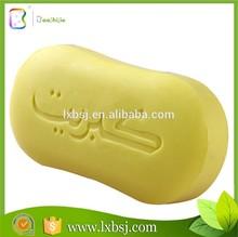 Jabón medicado mercado de Yiwu, jabón de tocador de la venta caliente, las marcas de jabón antibacterial