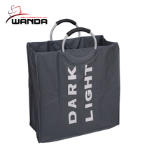 Fashion Laundry Bag With Handle