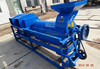 motor drive pine nut wind cleaning and seed-husking machine /wind cleaner and husker equipment