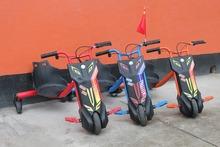 motorized drift trike for sale