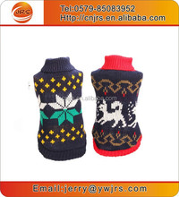 wholesale cheap pets sweater,winter dog clothes