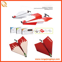 HOT SALE electric foam planes BC3748338