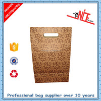 Advertisement luxury paper shopping bag zip lock laminated paper bag