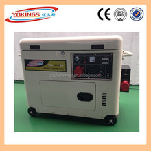AC output power home backup generator 5kw