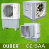 18000cmh climatizador evaporativo / low power consumption evaporative air cooler / humidity control industrial air cooler
