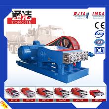 Brilliance high-tech product to clean roading&bridge 130TJ3 fuel pumps prices