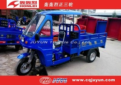 Three Wheel Motorcycle made in china/Tricycle with Semi-closed cabin HL200ZH-ALS23