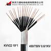 KVV22 19*1 0.6/1KV KVV22 (KYV22 ,KYJV22) XLPE control power cables with steel strip armoured