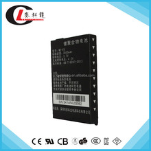 Good price and quality rechargeable lipo batteries