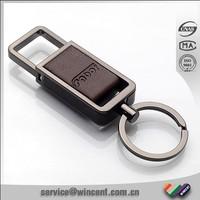 Rotating Hook Metal Leather Car Key Chain