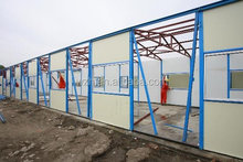 China cheap kit house /prefab house dome for worker /prefab duplex house made in China