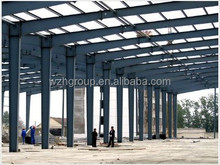 free sample _ISO9001:2008 steel structure C style steel, H shape