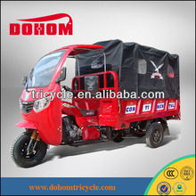 Chongqing used trike chopper motorcycle three wheel