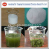 Manufacturer Water treatment Chemical PAM/CPAM/APAM/Polyacrylamide/ Anionic Flocculant PAM APAM/PHPA