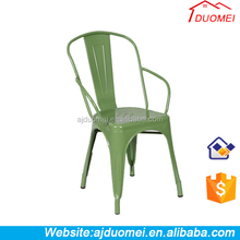 New Design Home Metal Dining Chairs