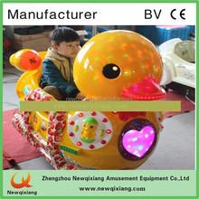 used amusement rides theme park amusement swing machine ride, amusement park equipment