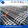 square hollow steel tube ASTM / DIN/ GB