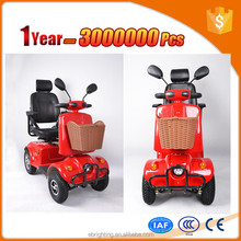 3C china scooter for meiduo