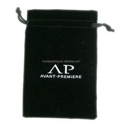 Adorable design flannelette velvet drawstring pouch/bag