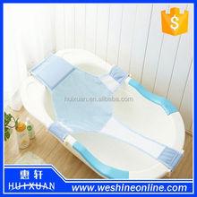 Baby Bath Seat Net Bed / Safety Bath Net / Comfortable Shampoo Net