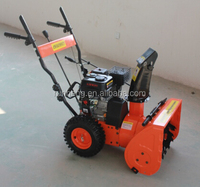 gasoline power 5.5HP high quality snow sweeper machine