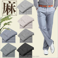 C54142S SPRING/SUMMER FASHION STYLE MEN BUSINESS FORMAL PANTS