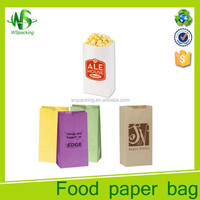 Takeaway cheap brown kraft paper popcorn bag with custom made logo