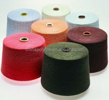 spun 100%polyester yarn used for weaving and knitting manufarory