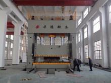 5000 ton hydraulic forging press