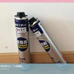 High density PU Foam concrete sealants , Spray PU Foam , PU Foam Manufacturer