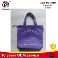 Cheap customized reusable commercial non-woven laundry drawstring backpack bag with tote for promotional