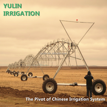 Farm Irrigation System with Diesel Generator for Agriculture