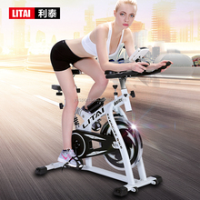 home fitness 2015 best selling new type fitness stationary bike gym equipment crossfit