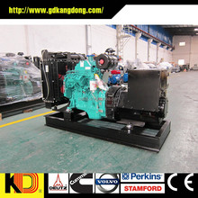 62.5kva diesel genset powered by Cummins engine, rated power of 50kw,china generator factory