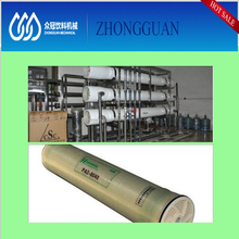 Auto RO drink water purification treatment system
