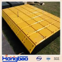 uhmwpe dock marine fender pads,high quality engineering plastic product hard wear uhmwpe sheet,uhmwpe marine fender panel