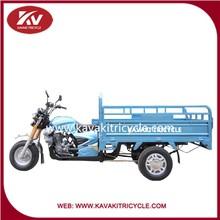 2015 beautiful cheap high quality 150cc 200cc air cooled gasoline powered trike