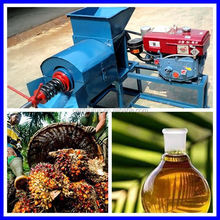 High quality middle combined palm kernel oil extraction machine with lowest price
