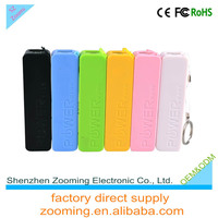 colorful cute hot sale car jump starter external portable rohs power bank