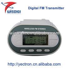 2014 cheap optical toslink transmitter