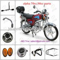 alpha 110 partes