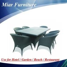 Wicker Furniture Ikea 102806A+202024-4Z