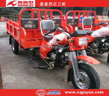 new model three wheel motorcycle made in China/2015 Latest water-cooling engine Tricycle HL250ZH-A34