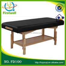 Station III Wooden Stationary Fixed Massage Table With PU Leather
