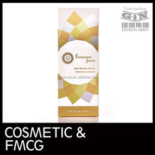 Cold foil face cosmetic serum packaging box