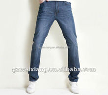 new style men's blue slim fit jeans