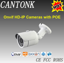 1.3 Megapixel 720P outdoor waterproof p2p security ip camera